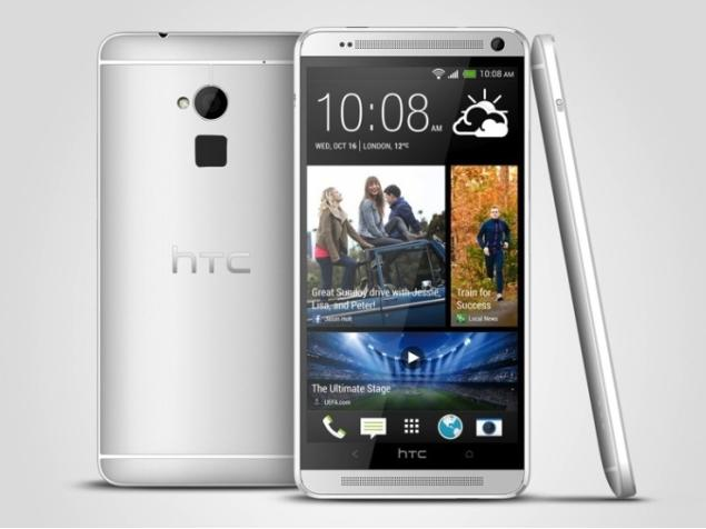 """""""HTC One Max"""""""